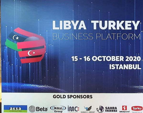 Libya'nın üst düzey iş adamları ve bürokratlarını standımızda ağırladık